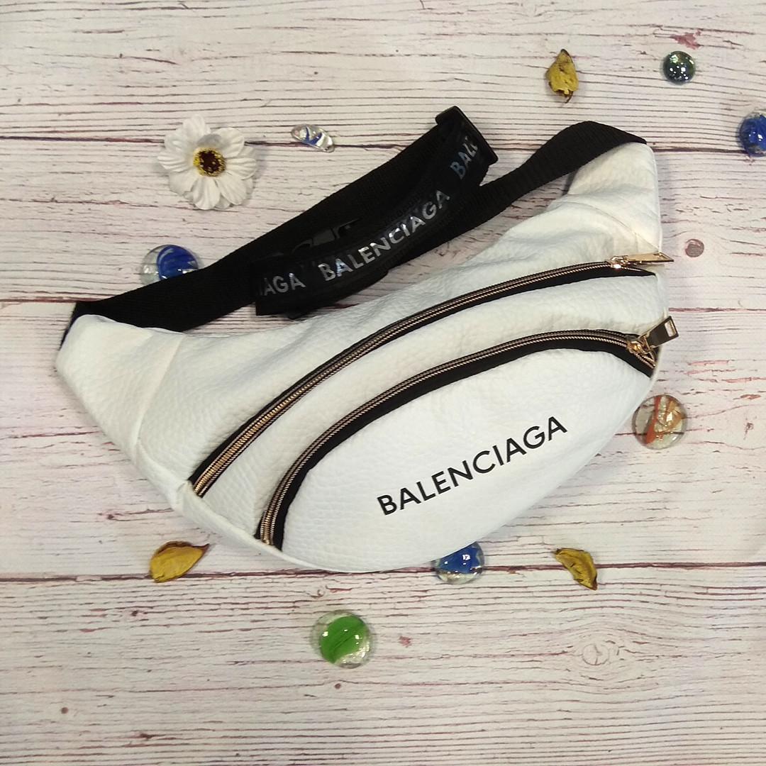 Стильная женская поясная сумочка, бананка Balenciaga, баленсиага. Белая. Турция.