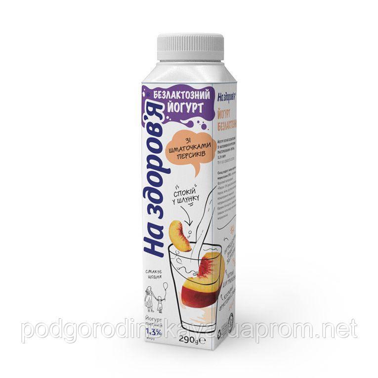Йорурт На Здоровье персик безлактозный 1,3% 290г • 290 г