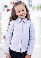 Школьная блузка Свит блуз мод. 2001 голубая р.152