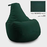 Кресло мешок груша Оксфорд  100*140 см, Цвет Темно Зеленый