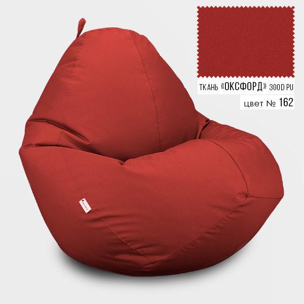 Кресло мешок Овал Оксфорд Стандарт 100*140 см Цвет Красный