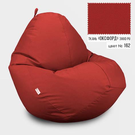 Кресло мешок Овал Оксфорд Стандарт 100*140 см Цвет Красный, фото 2