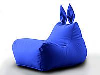 Кресло мешок Зайка цвет Синий