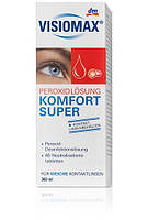 VISIOMAX Peroxidlösung Komfort Super раствор для очистки линз 350мл/45шт/кейс