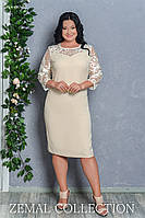 Нарядное женское ботальное платье из костюмки с рукавами и кокеткой из гипюра БЕЖ 48,50,52,54,56,58р
