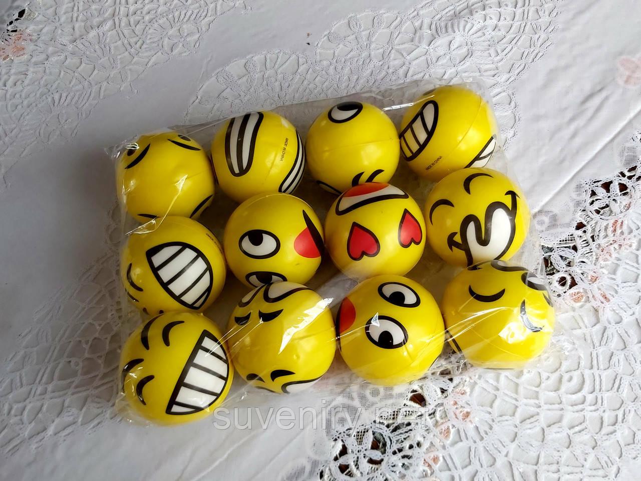 Детские мячики смайлики