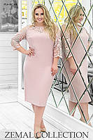 Нарядное женское ботальное платье из костюмки с рукавами и кокеткой из гипюра ФРЕЗ 48,50,52,54,56,58р