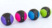 Мяч медицинский медбол Record Medicine Ball 1кг (верх-резина, наполнитель-песок, d-19,5см, цвета в ас, фото 1