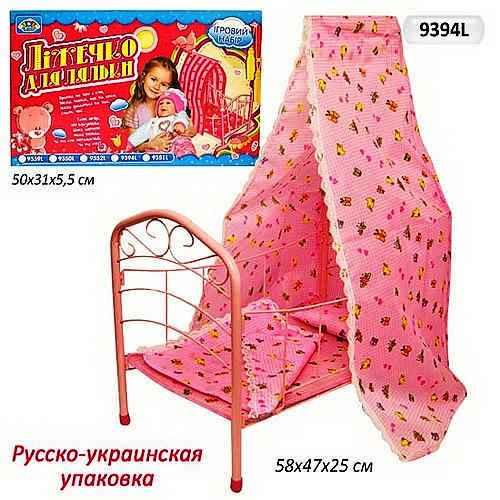 Кроватка для кукол 9394