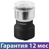 Кофемолка Esperanza Coffee Grinder Cappuccino EKC007K Black, 160W, загрузка 50гр, кавомолка
