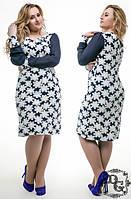Нарядное женское платье большие размеры
