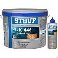 Stauf PUK-446 Двухкомпонентный паркетный клей, 9,79кг (8,9 ведро + отвердитель 0,89кг)
