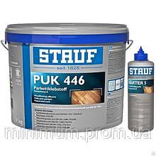 Stauf PUK-446 Двокомпонентний паркетний клей, 9,79 кг (8,9 відро + затверджувач 0,89 кг)