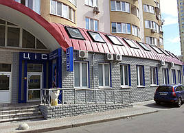 """Выполнили проект реконструкции помещений в г.Киев под стоматологическую клинику """"ЦІС"""". Клиника на 3 кабинета с операционной и рентгендиагностическим кабинетом. Площадъ - 200м2."""