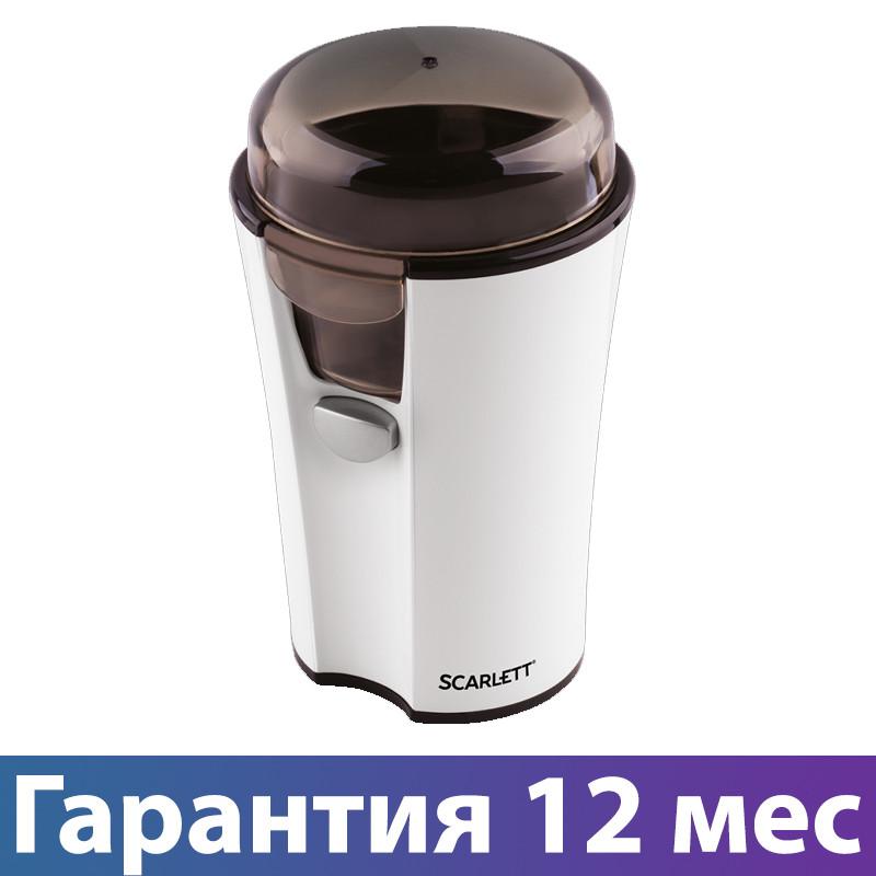 Кофемолка Scarlett SC-010 White, 180W, пластиковый корпус, кавомолка