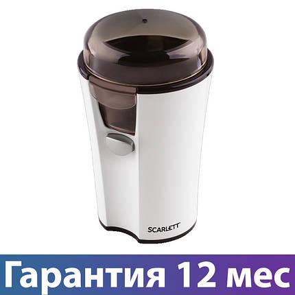 Кофемолка Scarlett SC-010 White, 180W, пластиковый корпус, кавомолка, фото 2