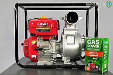 Мотопомпа комбинированная Lifan 100ZB26-5.8Q (газ-бензин, 80 м³/час)
