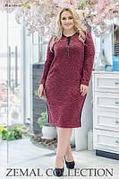 Женское платье батал из ангори в спортивном стиле с карманами БОРДО 50,52,54,56,58,60р