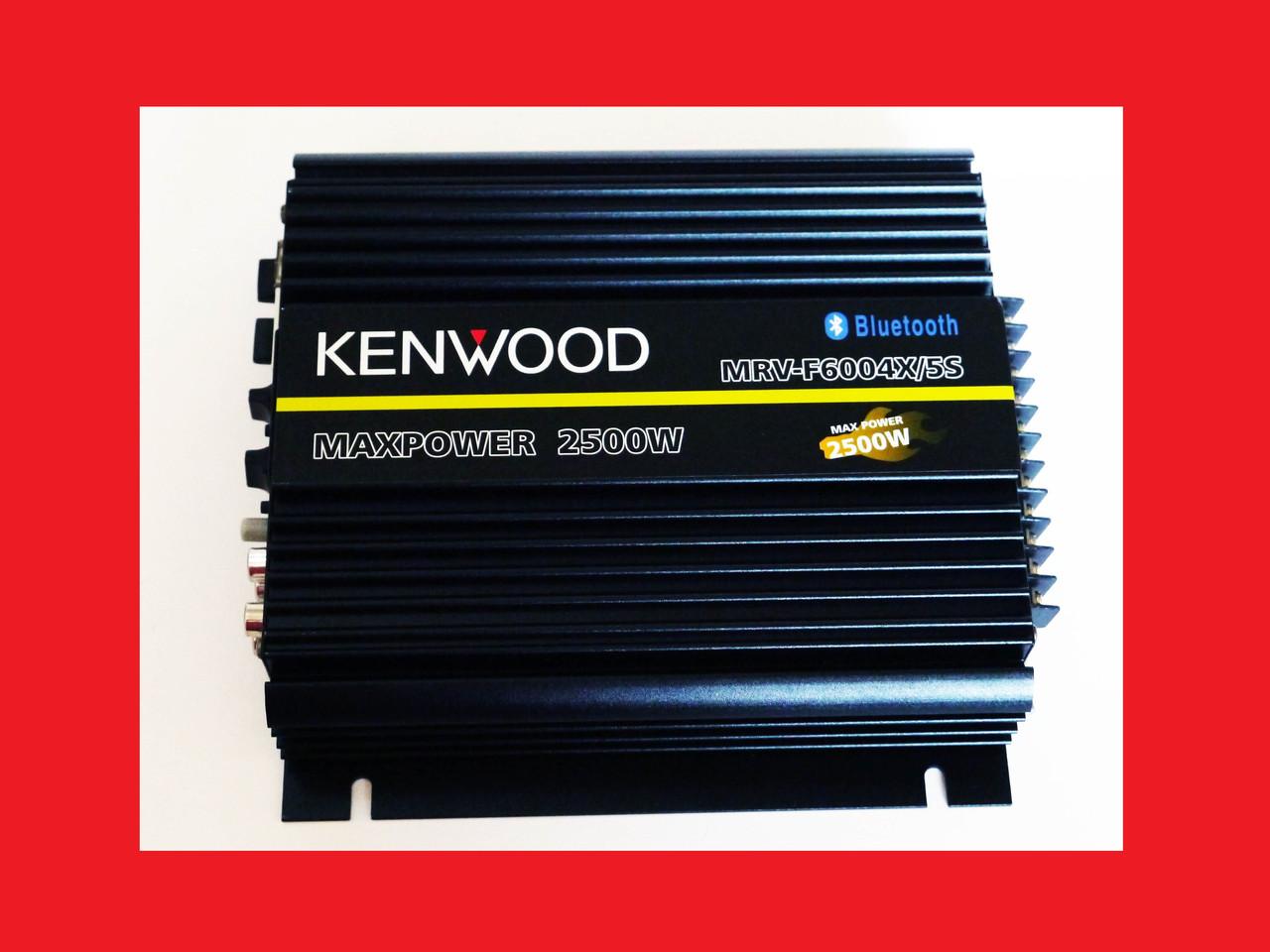 Автомобільний підсилювач звуку Kenwood MRV-F6004X/5S 2500W 4-х канальний Bluetooth