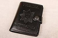 Кожаная обложка на удостоверение НПУ черная 011-01, фото 1