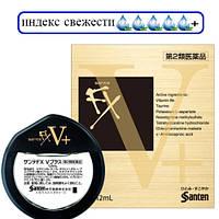 Sante FX V Plus японские капли для глаз с витамином B6