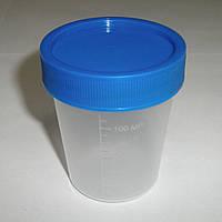 Контейнер для анализов (стаканчик), нестерильный, 120 мл