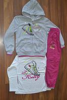 Трикотажные спортивные костюмы тройки для девочек.Размеры 98-128 см.Фирма TAURUS, фото 1