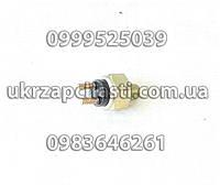 Датчик педали тормоза ВК-12Б ГАЗ-53,3307