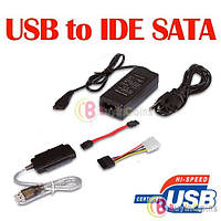 Адаптер  USB 2.0 to SATA