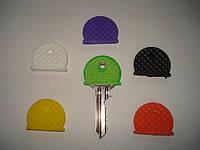 Колпачки для ключей
