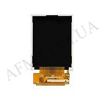 Дисплей (LCD) Sigma IP67/  LM128