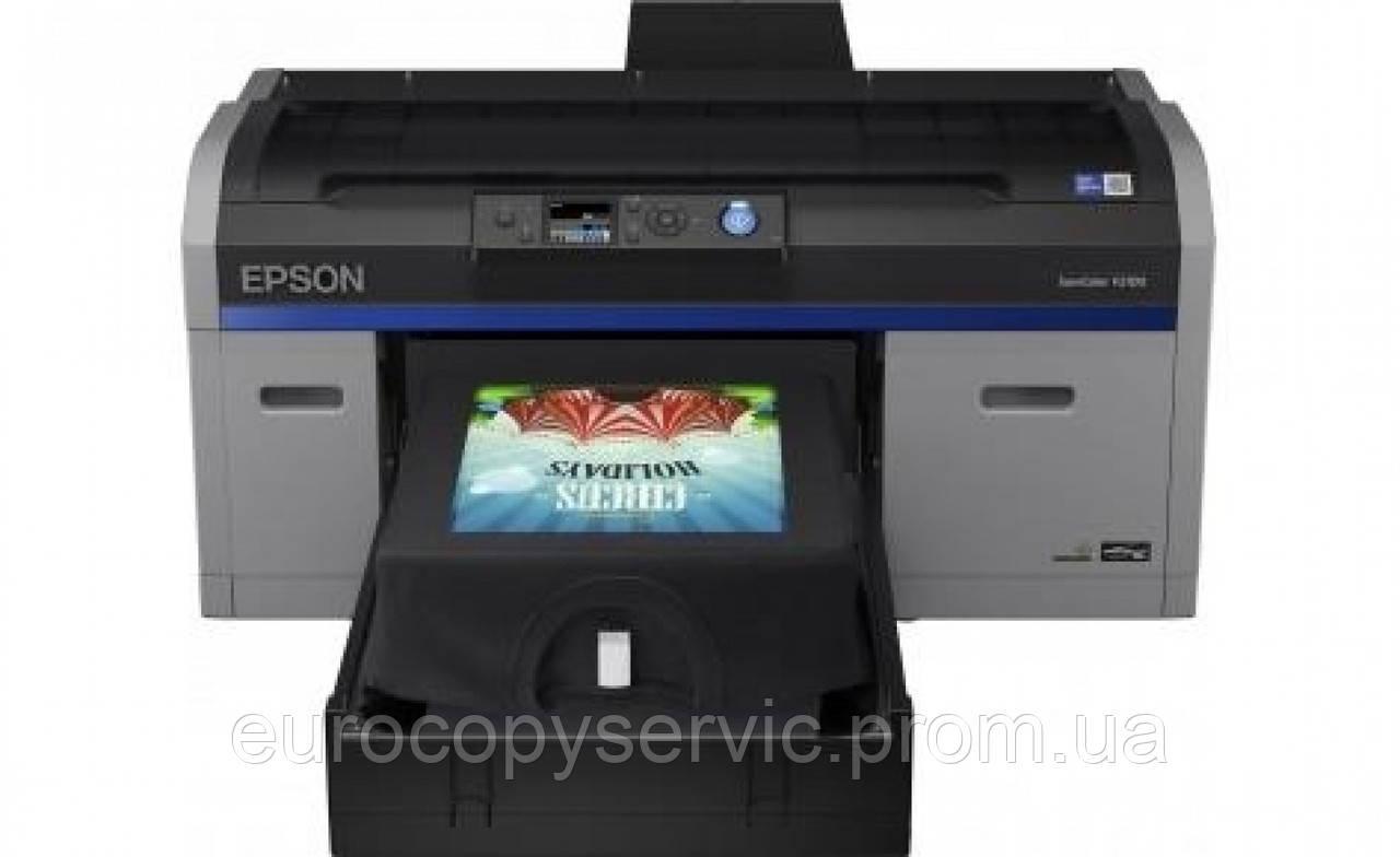 Принтер Epson SureColor SC-F2100 5C (друк на тканині) (C11CF82301A0)
