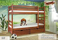Детская двухъярусная кровать кенгуру. Цвет может быть изменён под заказ