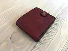Мужской кожаный кошелек Goose™ Montis марсала с монетницей, фото 3