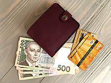Кошелек кожаный женский Goose™ Montis марсала с монетницей, фото 2