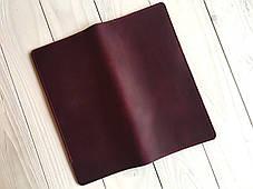 Кожаный кошелек-тревелер Goose™ G0017 бордовый (холдер для документов), фото 2