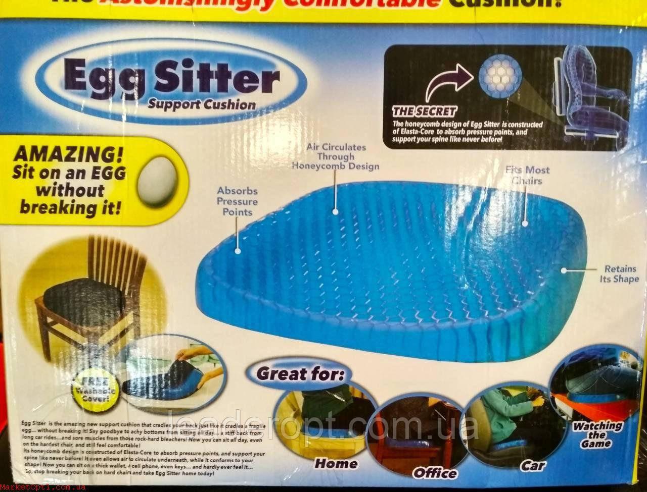 [ОПТ] Ортопедическая Гелевая подушка Egg Sitter