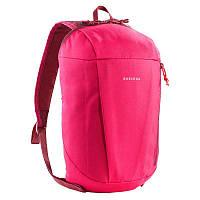 Рюкзак городской светло розовый на 10 литров (велосипедный, легкий, детский) QUECHUA