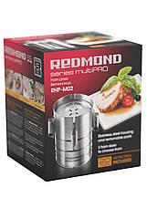 Форма для приготовления ветчины Redmond RHP-M02 ip2344, КОД: 1015692