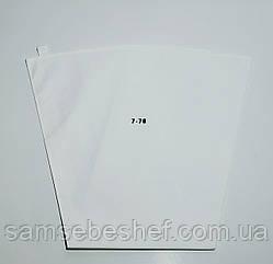 Тканинний кондитерський мішок багаторазовий 7-70 см