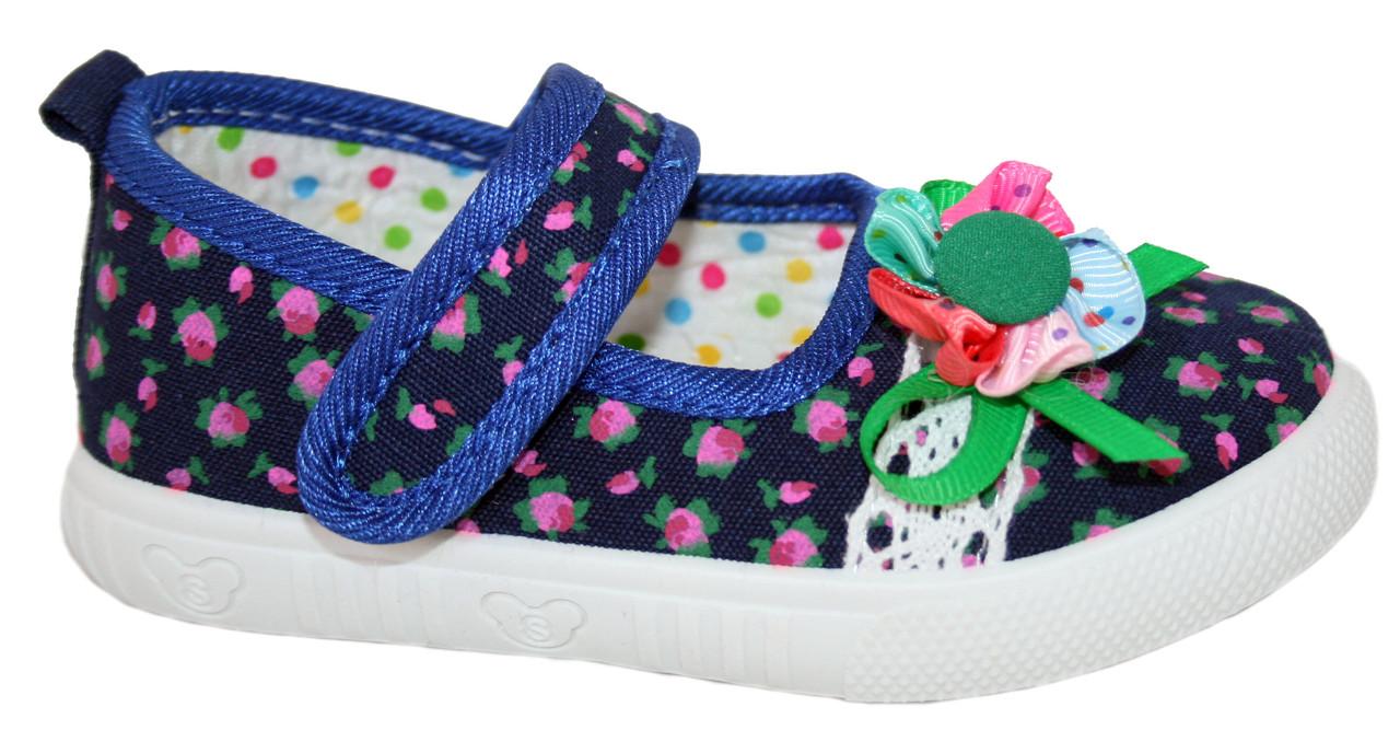 Детские текстильные мокасины Польша размеры 21-26