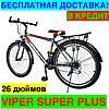 Спортивный Горный Велосипед Подростковый Сталь SPARK SPACE TVK26-15-18-002 Чёрно Салатовый ДОСТАВКА БЕСПЛАТНО!, фото 4