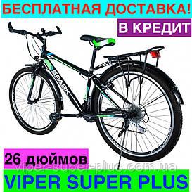 Спортивный Горный Велосипед Подростковый Сталь SPARK SPACE TVK26-15-18-002 Чёрно Салатовый ДОСТАВКА БЕСПЛАТНО!