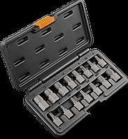 Набор 09-607 Neo экстракторы для высверливания сломанных винтов, 15 шт.