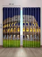 «Римский Колизей»