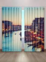 «Ночная Венеция»