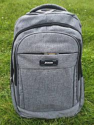 Качественный городской-школьный рюкзак (серый)