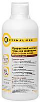 Жидкость для очистки кофемашин и холдеров от кофейных масел Optimal Pro 500 мл