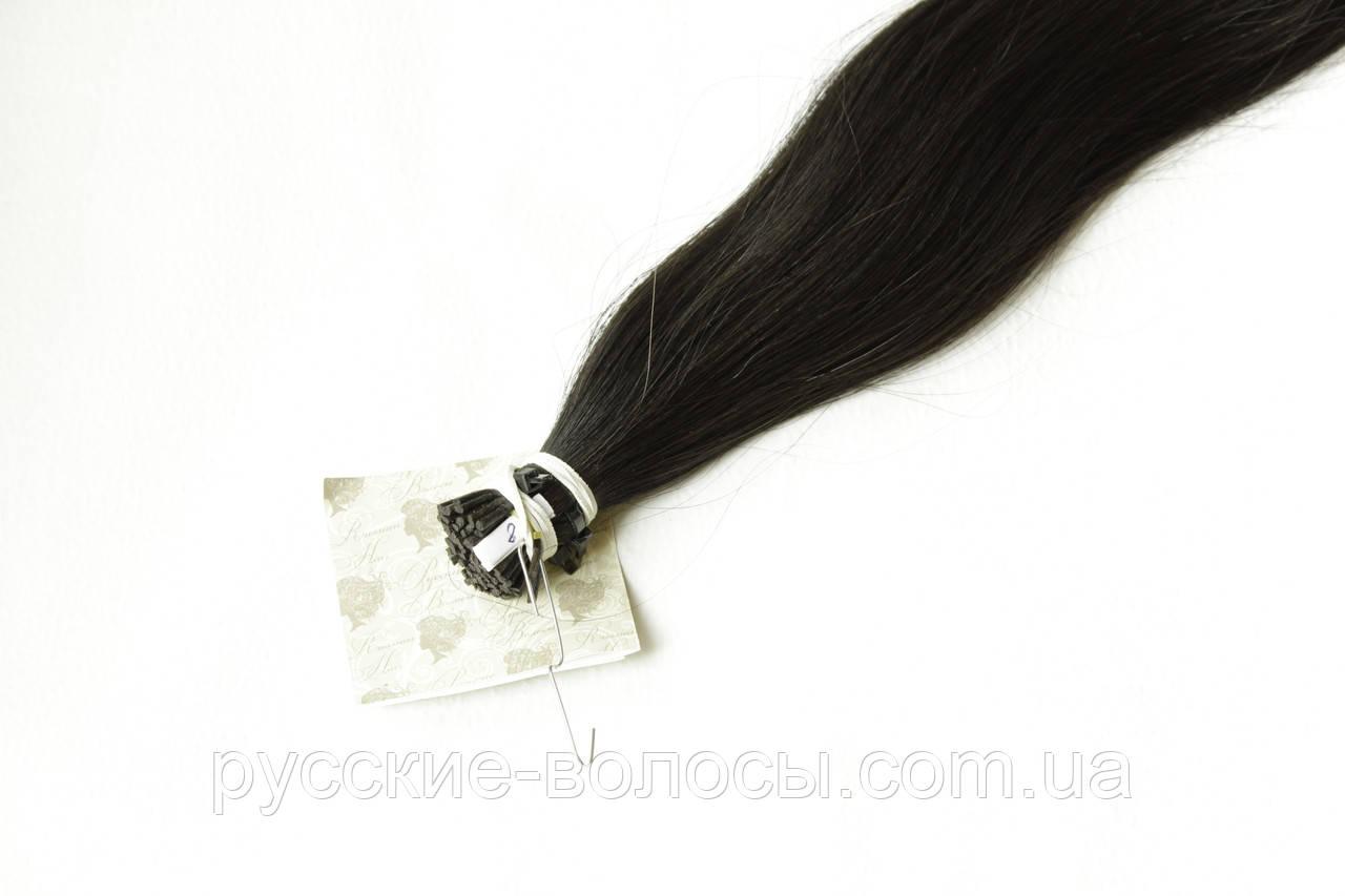 Волосы славянские на кольцах премиум+.