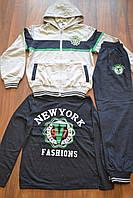 Трикотажные спортивные костюмы тройки для мальчиков.Размеры 116-146 см.Фирма TAURUS, фото 1